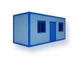 Блок контейнеры